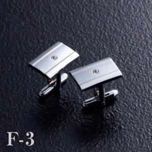 カフス ボタン フォーマル ブライダル カジュアル 結婚式 5種類から選べる ビジネス ダブルカフス|wawajapan|04
