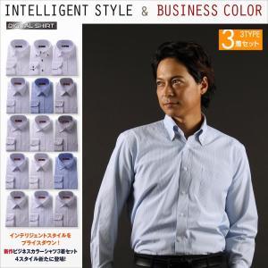 ワイシャツ 長袖 メンズ クールビズ カッターシャツ 5種類から選べる 3枚セット ビジネス カジュアル|wawajapan