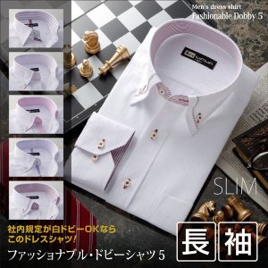 ワイシャツ 長袖 メンズ クールビズ カッターシャツ 5種類...
