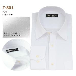 ワイシャツ 長袖 メンズ ストレッチシャツ 12種類から選べる Tシリーズ ビジネス カジュアル S M L wawajapan 02