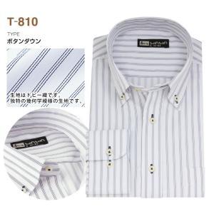 ワイシャツ 長袖 メンズ ストレッチシャツ 12種類から選べる Tシリーズ ビジネス カジュアル S M L|wawajapan|11