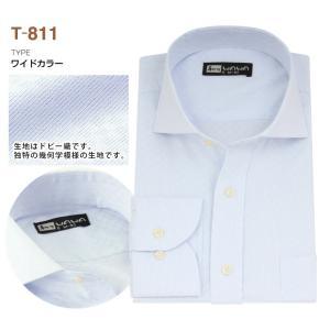 ワイシャツ 長袖 メンズ ストレッチシャツ 12種類から選べる Tシリーズ ビジネス カジュアル S M L|wawajapan|12