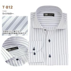 ワイシャツ 長袖 メンズ ストレッチシャツ 12種類から選べる Tシリーズ ビジネス カジュアル S M L|wawajapan|13