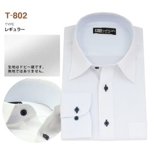 ワイシャツ 長袖 メンズ ストレッチシャツ 12種類から選べる Tシリーズ ビジネス カジュアル S M L|wawajapan|03