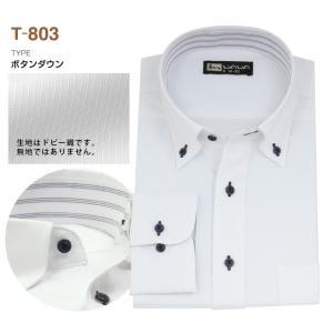ワイシャツ 長袖 メンズ ストレッチシャツ 12種類から選べる Tシリーズ ビジネス カジュアル S M L|wawajapan|04