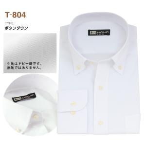 ワイシャツ 長袖 メンズ ストレッチシャツ 12種類から選べる Tシリーズ ビジネス カジュアル S M L|wawajapan|05