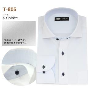 ワイシャツ 長袖 メンズ ストレッチシャツ 12種類から選べる Tシリーズ ビジネス カジュアル S M L|wawajapan|06
