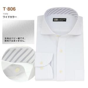 ワイシャツ 長袖 メンズ ストレッチシャツ 12種類から選べる Tシリーズ ビジネス カジュアル S M L|wawajapan|07