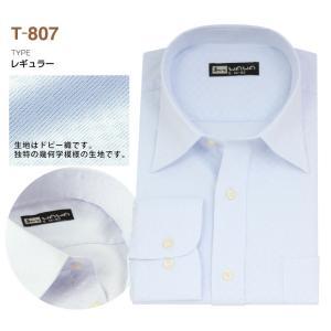 ワイシャツ 長袖 メンズ ストレッチシャツ 12種類から選べる Tシリーズ ビジネス カジュアル S M L|wawajapan|08