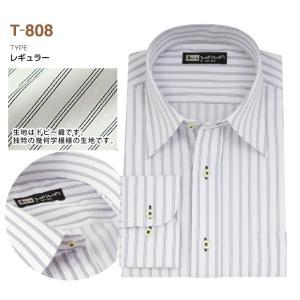 ワイシャツ 長袖 メンズ ストレッチシャツ 12種類から選べる Tシリーズ ビジネス カジュアル S M L|wawajapan|09