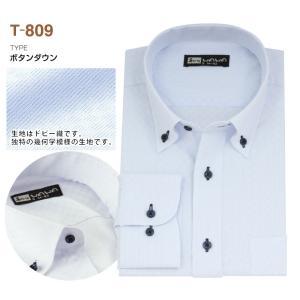 ワイシャツ 長袖 メンズ ストレッチシャツ 12種類から選べる Tシリーズ ビジネス カジュアル S M L|wawajapan|10