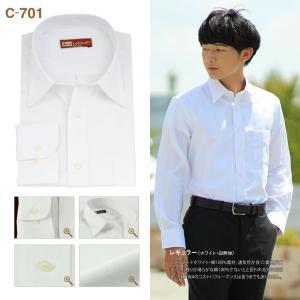 綿 コットン 100% ワイシャツ メンズ 長袖 形態安定加工 吸水速乾 白 青 ホリゾンタル S M サイズ|wawajapan|02
