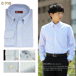 綿 コットン 100% ワイシャツ メンズ 長袖 形態安定加工 吸水速乾 白 青 ホリゾンタル S M サイズ|wawajapan|11