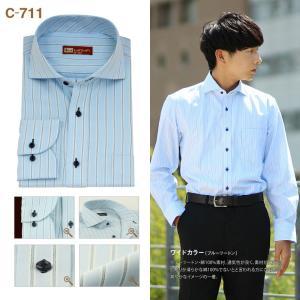 綿 コットン 100% ワイシャツ メンズ 長袖 形態安定加工 吸水速乾 白 青 ホリゾンタル S M サイズ|wawajapan|12