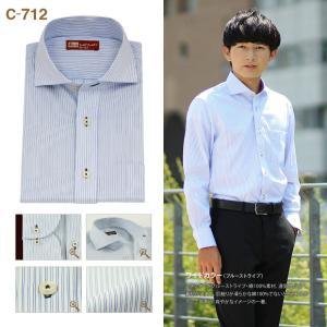 綿 コットン 100% ワイシャツ メンズ 長袖 形態安定加工 吸水速乾 白 青 ホリゾンタル S M サイズ|wawajapan|13