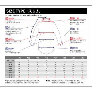綿 コットン 100% ワイシャツ メンズ 長袖 形態安定加工 吸水速乾 白 青 ホリゾンタル S M サイズ|wawajapan|14