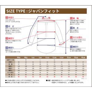 綿 コットン 100% ワイシャツ メンズ 長袖 形態安定加工 吸水速乾 白 青 ホリゾンタル S M サイズ|wawajapan|15