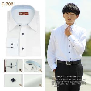 綿 コットン 100% ワイシャツ メンズ 長袖 形態安定加工 吸水速乾 白 青 ホリゾンタル S M サイズ|wawajapan|03