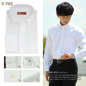 綿 コットン 100% ワイシャツ メンズ 長袖 形態安定加工 吸水速乾 白 青 ホリゾンタル S M サイズ|wawajapan|04