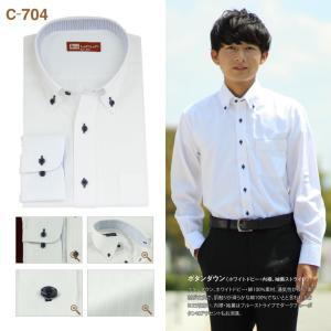 綿 コットン 100% ワイシャツ メンズ 長袖 形態安定加工 吸水速乾 白 青 ホリゾンタル S M サイズ|wawajapan|05