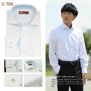 綿 コットン 100% ワイシャツ メンズ 長袖 形態安定加工 吸水速乾 白 青 ホリゾンタル S M サイズ|wawajapan|06