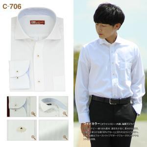 綿 コットン 100% ワイシャツ メンズ 長袖 形態安定加工 吸水速乾 白 青 ホリゾンタル S M サイズ|wawajapan|07