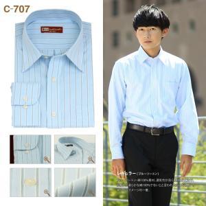 綿 コットン 100% ワイシャツ メンズ 長袖 形態安定加工 吸水速乾 白 青 ホリゾンタル S M サイズ|wawajapan|08