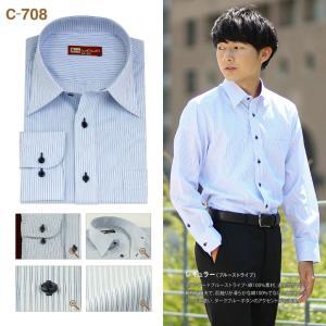 綿 コットン 100% ワイシャツ メンズ 長袖 形態安定加工 吸水速乾 白 青 ホリゾンタル S M サイズ|wawajapan|09