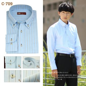 綿 コットン 100% ワイシャツ メンズ 長袖 形態安定加工 吸水速乾 白 青 ホリゾンタル S M サイズ|wawajapan|10