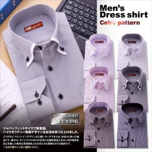 ワイシャツ・カッターシャツ・カラーパターンドレスシャツ 6TYPE ・ワイシャツ・Yシャツ/抗菌防臭加工・形態安定加工/長袖ワイシャツ|wawajapan