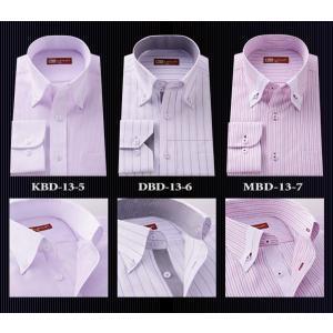 ワイシャツ・カッターシャツ・カラーパターンドレスシャツ 6TYPE ・ワイシャツ・Yシャツ/抗菌防臭加工・形態安定加工/長袖ワイシャツ|wawajapan|02