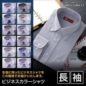 ワイシャツ 長袖 メンズ クールビズ ビジネス カッターシャ...