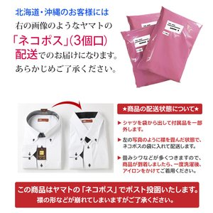 ワイシャツ 長袖 メンズ 白無地 5枚 セット 14サイズ カッターシャツ クールビズ ビジネス フォーマル アソート&白5|wawajapan|02