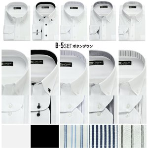 ワイシャツ 長袖 メンズ 白無地 5枚 セット 14サイズ カッターシャツ クールビズ ビジネス フォーマル アソート&白5|wawajapan|11
