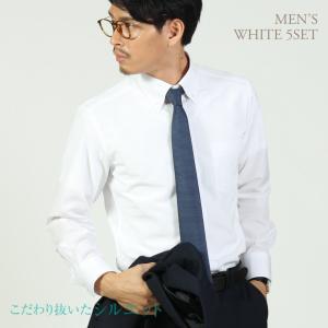 ワイシャツ 長袖 メンズ 白無地 5枚 セット 14サイズ カッターシャツ クールビズ ビジネス フォーマル アソート&白5|wawajapan|12