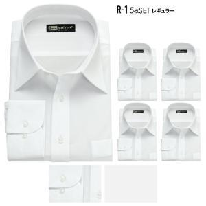 ワイシャツ 長袖 メンズ 白無地 5枚 セット 14サイズ カッターシャツ クールビズ ビジネス フォーマル アソート&白5|wawajapan|13