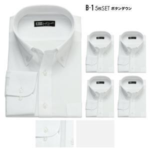 ワイシャツ 長袖 メンズ 白無地 5枚 セット 14サイズ カッターシャツ クールビズ ビジネス フォーマル アソート&白5|wawajapan|14