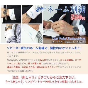 ワイシャツ 長袖 メンズ 白無地 5枚 セット 14サイズ カッターシャツ クールビズ ビジネス フォーマル アソート&白5|wawajapan|05