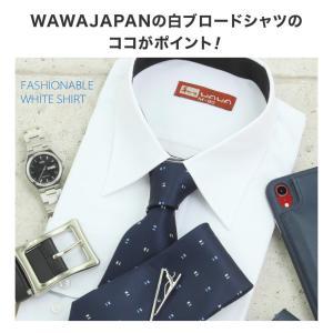 ワイシャツ 長袖 メンズ 白無地 5枚 セット 14サイズ カッターシャツ クールビズ ビジネス フォーマル アソート&白5|wawajapan|06