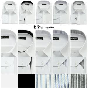 ワイシャツ 長袖 メンズ 白無地 5枚 セット 14サイズ カッターシャツ クールビズ ビジネス フォーマル アソート&白5|wawajapan|10