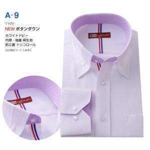 ワイシャツ 長袖 メンズ クールビズ カッターシャツ ホワイトドビー 10種類2タイプから選べる ビジネス カジュアル|wawajapan|11