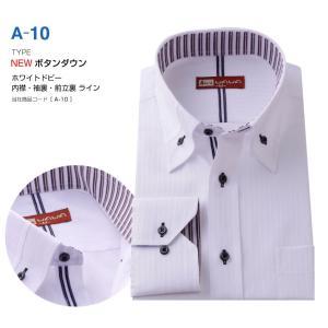 ワイシャツ 長袖 メンズ クールビズ カッターシャツ ホワイトドビー 10種類2タイプから選べる ビジネス カジュアル|wawajapan|12