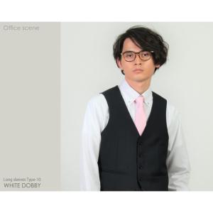 ワイシャツ 長袖 メンズ クールビズ カッターシャツ ホワイトドビー 10種類2タイプから選べる ビジネス カジュアル|wawajapan|14