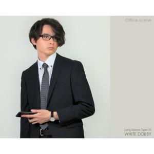 ワイシャツ 長袖 メンズ クールビズ カッターシャツ ホワイトドビー 10種類2タイプから選べる ビジネス カジュアル|wawajapan|15