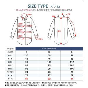 ワイシャツ 長袖 メンズ クールビズ カッターシャツ ホワイトドビー 10種類2タイプから選べる ビジネス カジュアル|wawajapan|18