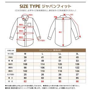 ワイシャツ 長袖 メンズ クールビズ カッターシャツ ホワイトドビー 10種類2タイプから選べる ビジネス カジュアル|wawajapan|19
