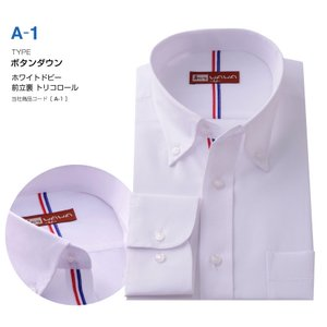 ワイシャツ 長袖 メンズ クールビズ カッターシャツ ホワイトドビー 10種類2タイプから選べる ビジネス カジュアル|wawajapan|03