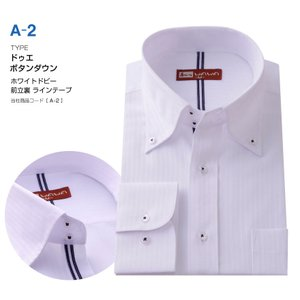 ワイシャツ 長袖 メンズ クールビズ カッターシャツ ホワイトドビー 10種類2タイプから選べる ビジネス カジュアル|wawajapan|04