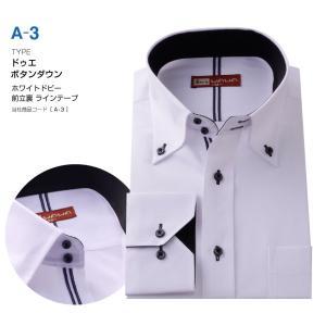 ワイシャツ 長袖 メンズ クールビズ カッターシャツ ホワイトドビー 10種類2タイプから選べる ビジネス カジュアル|wawajapan|05