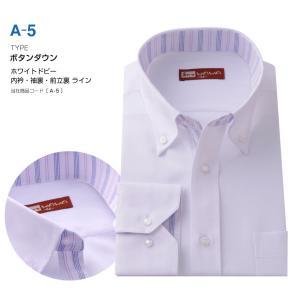 ワイシャツ 長袖 メンズ クールビズ カッターシャツ ホワイトドビー 10種類2タイプから選べる ビジネス カジュアル|wawajapan|07